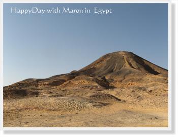 Egypt-712.jpg