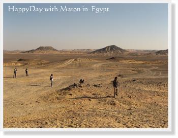 Egypt-715.jpg