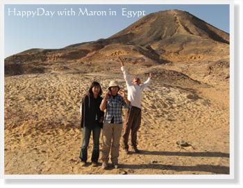 Egypt-716.jpg