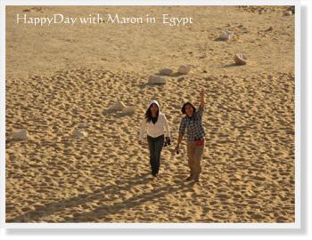 Egypt-724.jpg