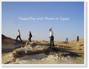 Egypt-726.jpg