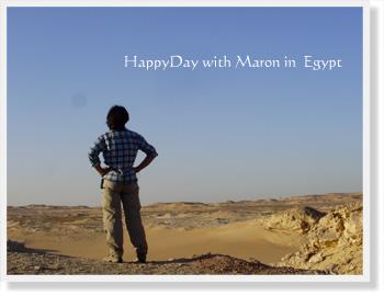 Egypt-729.jpg