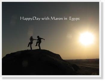 Egypt-731.jpg