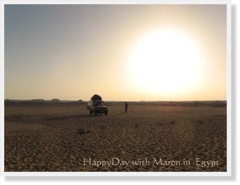 Egypt-735.jpg