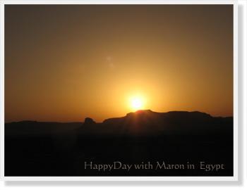 Egypt-743.jpg