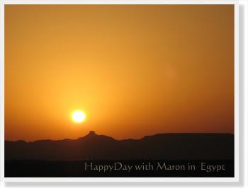 Egypt-744.jpg