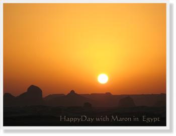 Egypt-745.jpg