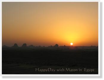 Egypt-749.jpg