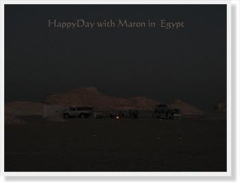 Egypt-757.jpg