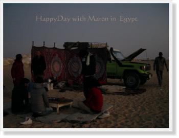Egypt-763.jpg