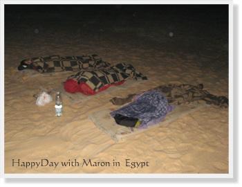 Egypt-767.jpg