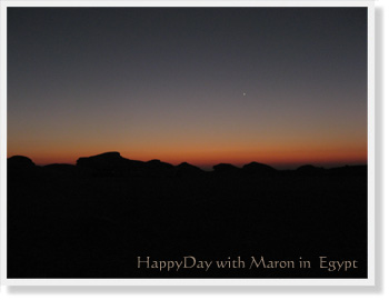 Egypt-769.jpg