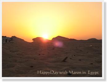 Egypt-778.jpg