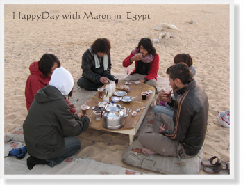 Egypt-780.jpg