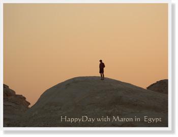 Egypt-782.jpg