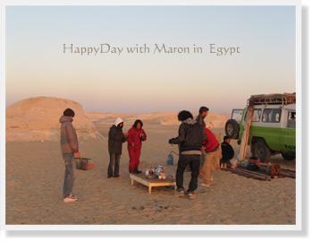 Egypt-783.jpg