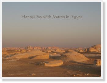 Egypt-786.jpg