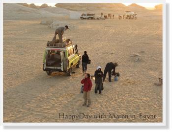 Egypt-788.jpg