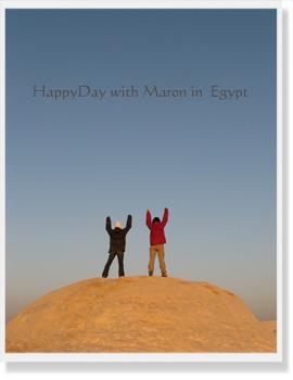 Egypt-790.jpg
