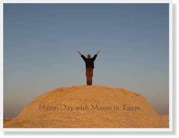 Egypt-791.jpg
