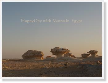 Egypt-792.jpg