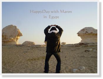 Egypt-793.jpg