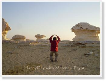 Egypt-794.jpg