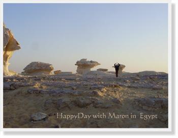 Egypt-795.jpg