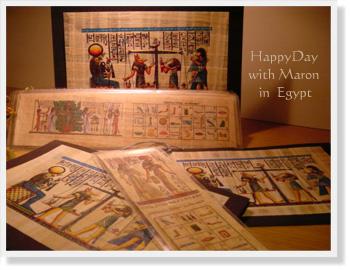 Egypt-799.jpg