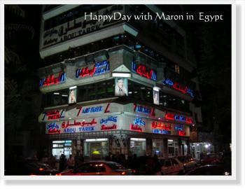 Egypt-803.jpg
