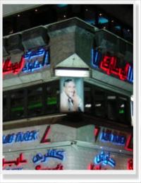 Egypt-804.jpg