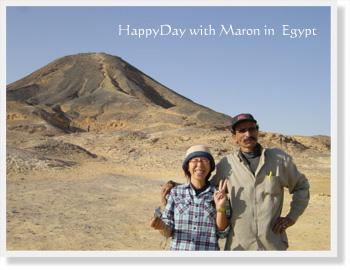 Egypt-805.jpg