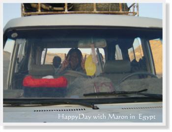 Egypt-807.jpg