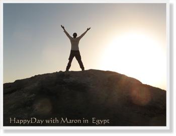 Egypt-811.jpg