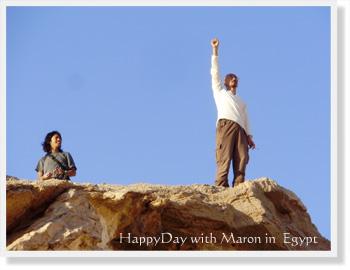 Egypt-813.jpg
