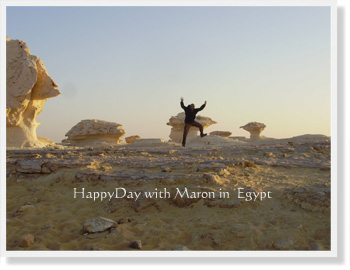 Egypt-814.jpg