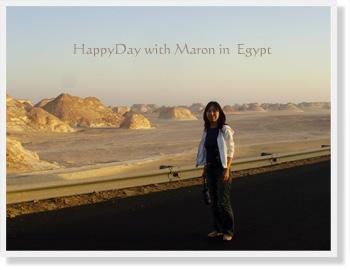 Egypt-815.jpg
