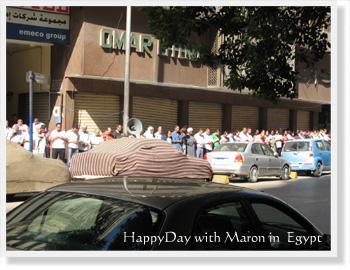 Egypt-819.jpg