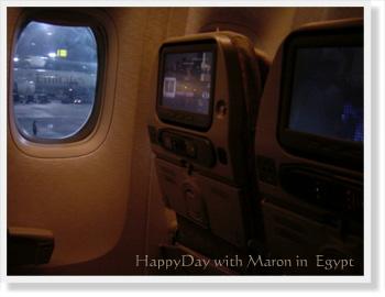 Egypt-828.jpg