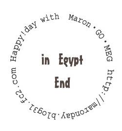 Egypt-832.jpg