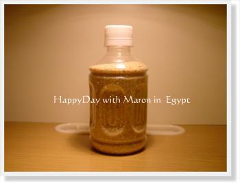 Egypt-851.jpg