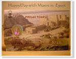 Egypt-868.jpg