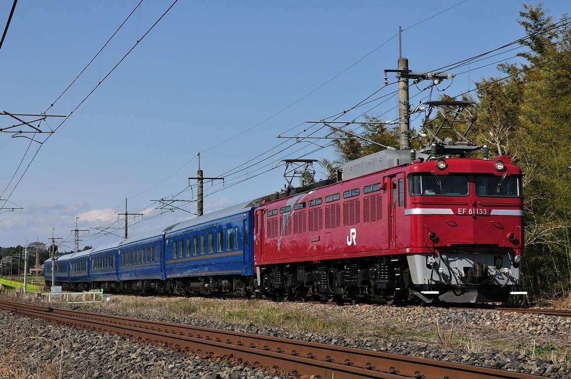 2013.04.08 1444_26(2) 片岡~蒲須坂 試9502レ EF81 133+24系s
