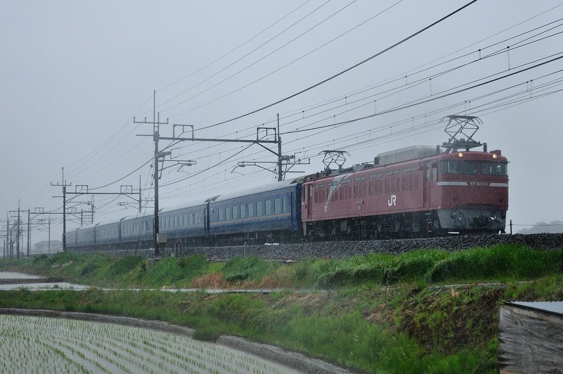 2013.05.16 1554_32(2) 栗橋~東鷲宮 試9502レ EF81 133+24系s