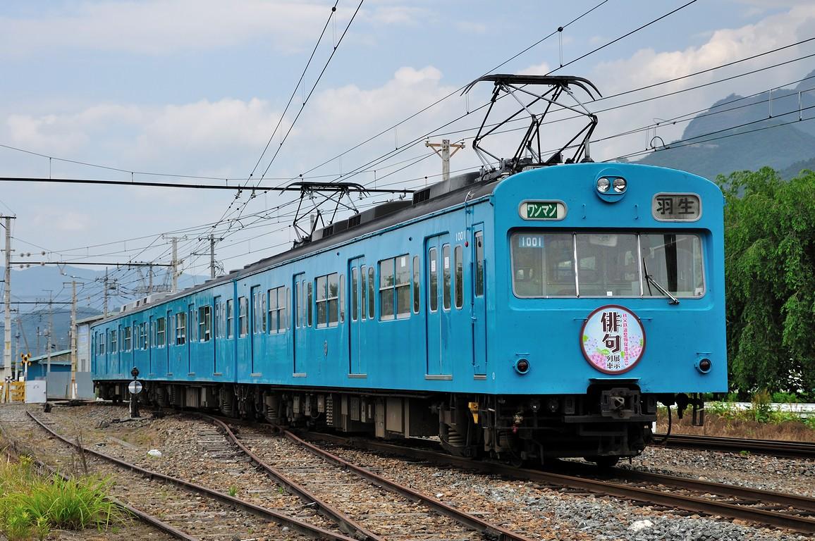 2013.06.08 1303_46(1) 武州中川 1001Fs