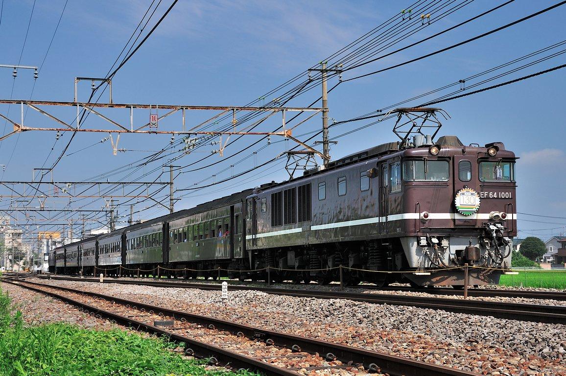 2013.07.28 0911_46(3) 籠原~熊谷 「レトロ高崎線130周年」 EF64 1001+在来形客車+EF64 37s