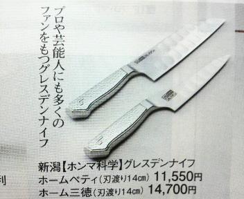 P1000703.jpg