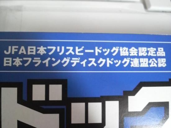 P1001045_convert_20111205073850df.jpg