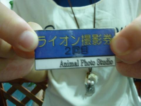P1020093_convert_20110812140447.jpg
