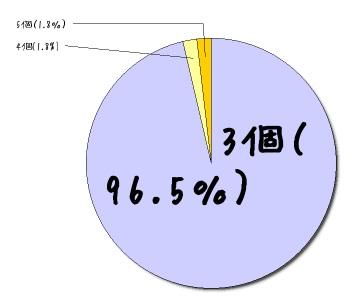 1227z4.jpg